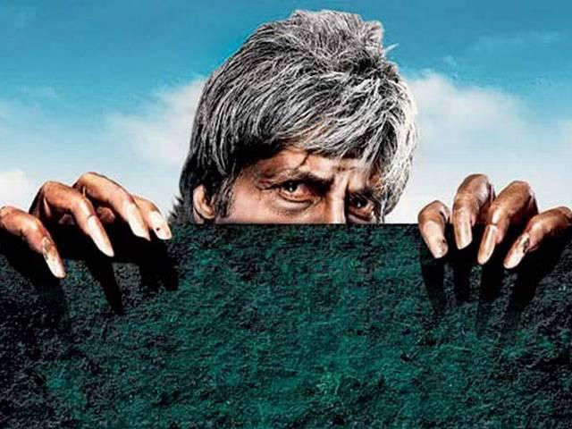 Amitabh to scare in 'Bhoothnath Returns'