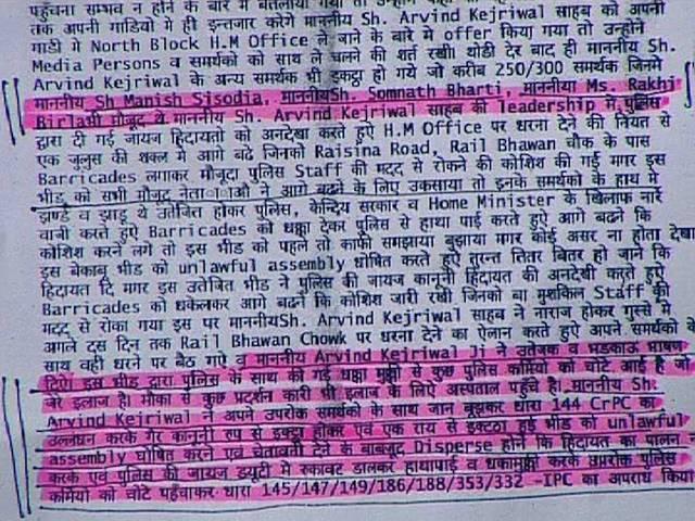 धरना देने पर केजरीवाल और उनके तीन मंत्रियों के खिलाफ केस दर्ज, भड़काऊ भाषण देने का आरोप