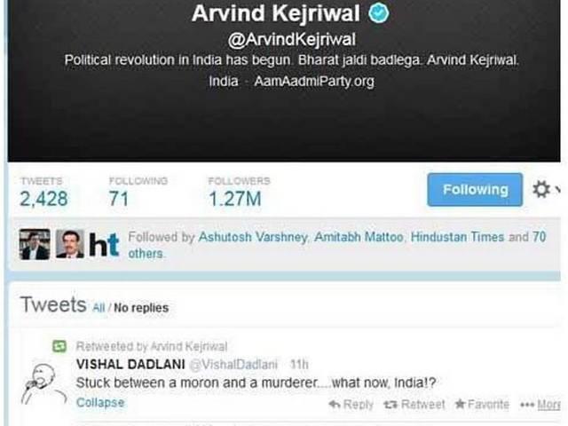 मोदी को हत्यारा और राहुल को बेवकूफ बनाने वाले ट्वीट को रिट्वीट कर विवादों में फंसे केजरीवाल…