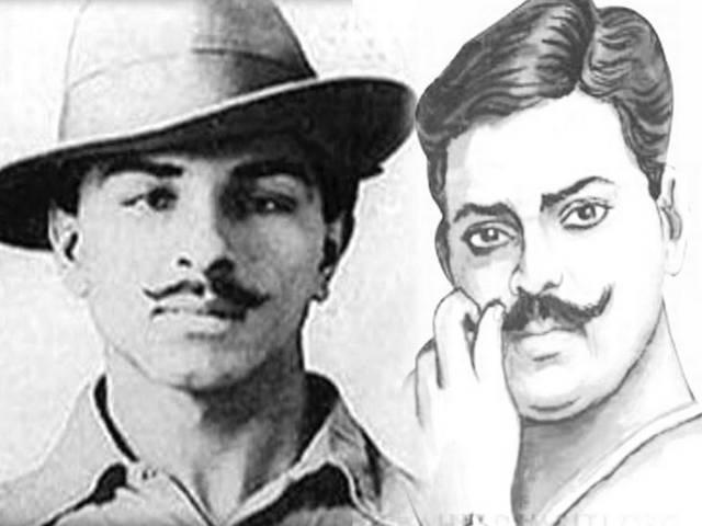 भारत की जमीन पर ही ब्रितानी इतिहासकार ने भगत सिंह, चंद्रशेखर आजाद को कहा 'आतंकी'