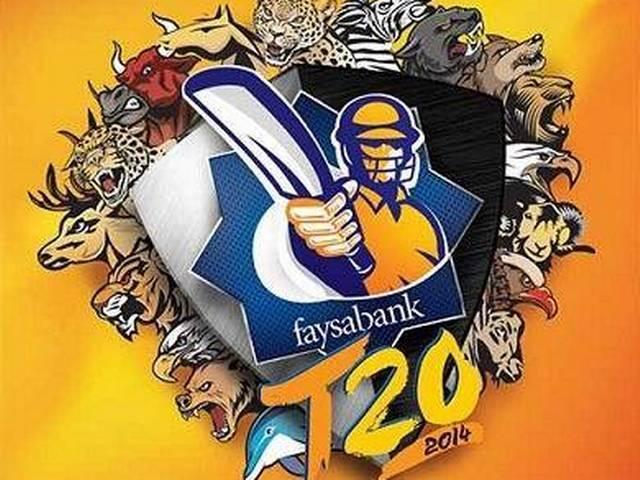 कराची और सियालकोट के बीच फिक्स था मैच? जांच करेगी पीसीबी