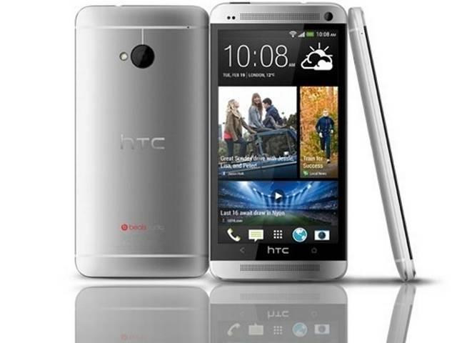 HTC One 2 स्मार्टफोन के फिचर्स हुए लीक, गैलेक्सी S5 को दे सकता है टक्कर