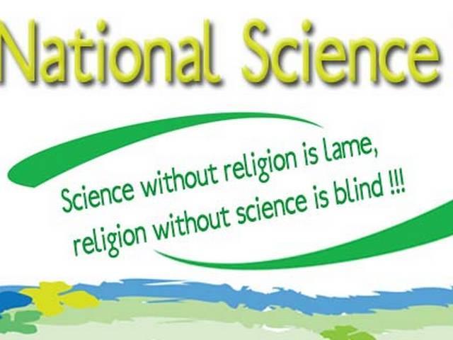 क्यों मनाया जाता है  28 फरवरी को राष्ट्रीय विज्ञान दिवस?