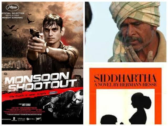 हांगकांग फिल्म फेस्टिवल में होगा नवाजुद्दीन की फिल्म 'मानसून शूटआउट' का प्रीमियर