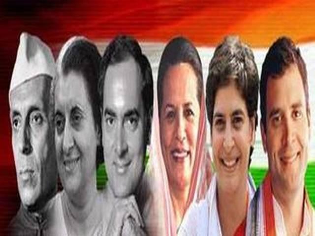 गांधी परिवार के लिए चित्र परिणाम