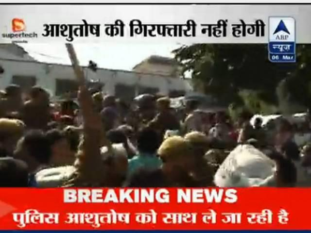 LIVE:  आशुतोष और शाजिया का पुलिस ने दर्ज किया बयान, नहीं होगी गिरफ्तारी
