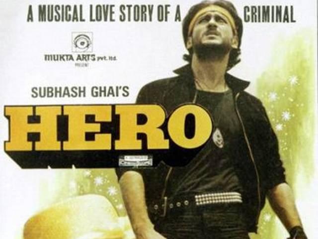 25 बार हीरो फिल्म देख चुके हैं इम्तियाज