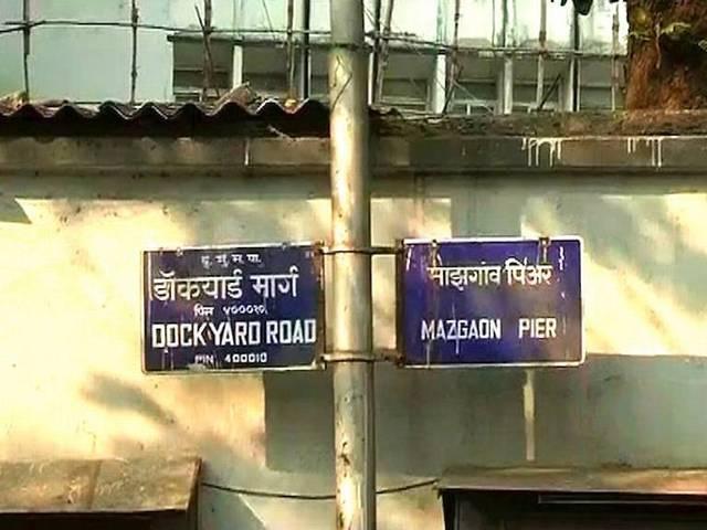 नौसेना में फिर हादसा, मुंबई के मझगांव डॉक पर युद्धपोत में गैस रिसने से अधिकारी की मौत