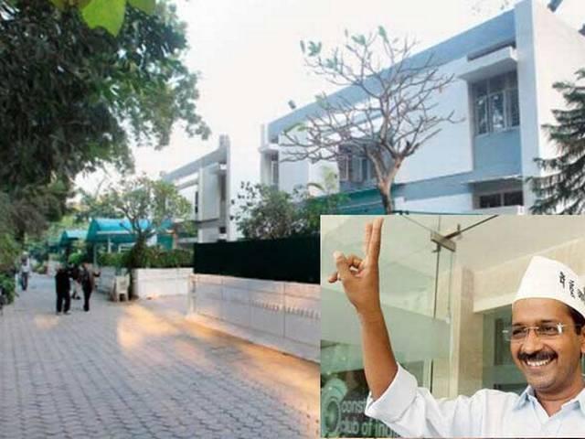 शहरी विकास मंत्रालय ने केजरीवाल से तिलक लेन फ्लैट वापस मांगा