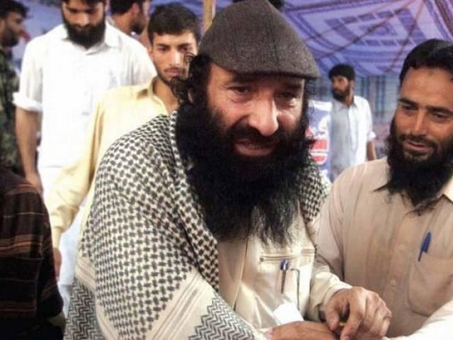 हिजबुल के कमांडर सलाहुद्दीन के खिलाफ ईडी ने दर्ज किया मनी लॉन्ड्रिंग का केस