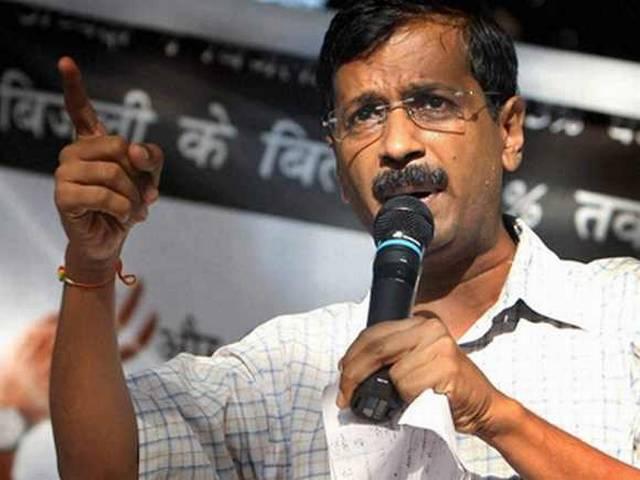 राहुल को पछाड़ मोदी बने देश के सबसे शक्तिशाली शख्स, चौथे पायदान पर हैं केजरीवाल