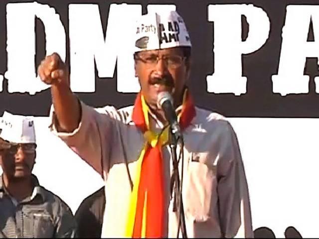 केजरीवाल के खिलाफ बीजेपी ने चुनाव आयोग में कराई शिकायत दर्ज