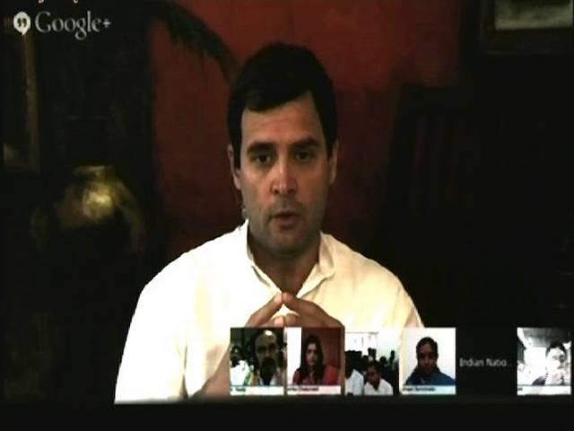 पर्सनाल्टी डिसऑर्डर के शिकार हैं राहुल गांधी