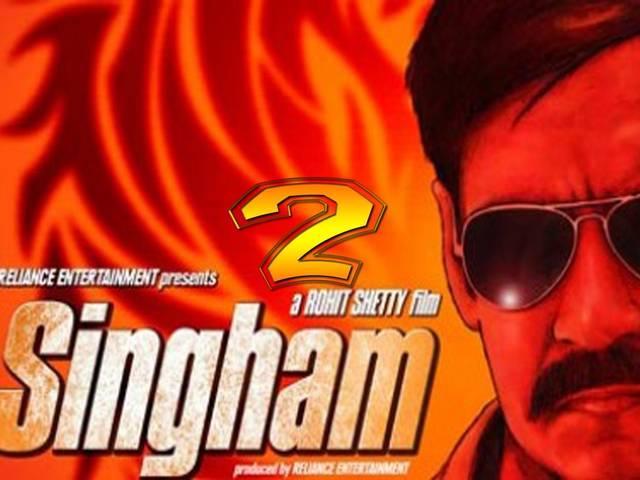 'सिंघम 2' को लेकर बेहद उत्साहित हूं: काजोल