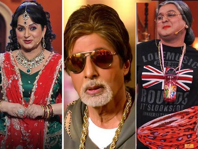 कॉमेडी नाइट्स में बुआ और दादी से कैसे बचेंगे अमिताभ बच्चन?