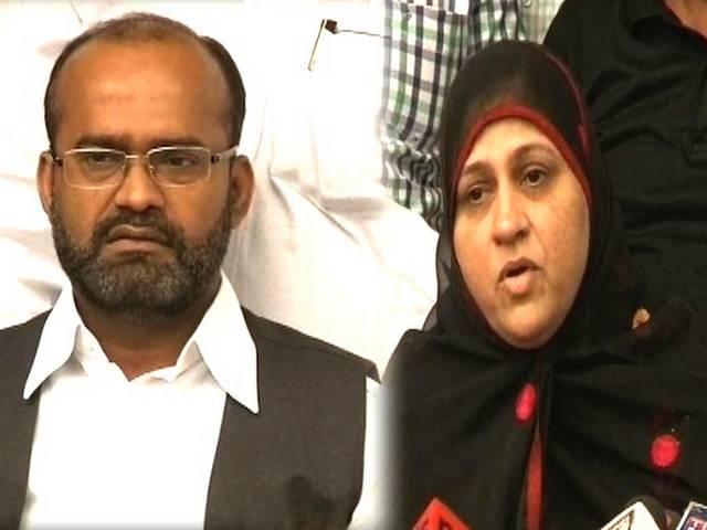 '24 घंटे के अंदर नकवी माफी मांगे नहीं तो घर के बाहर धरना'