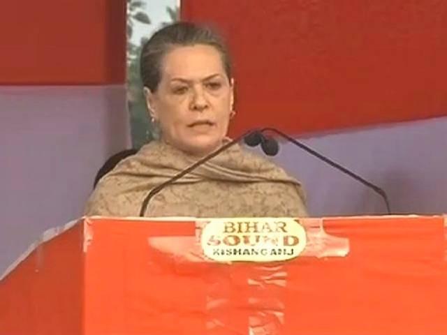 मसूद पर टिप्पणी के लिए भाजपा के खिलाफ कार्रवाई करे चुनाव आयोग: कांग्रेस