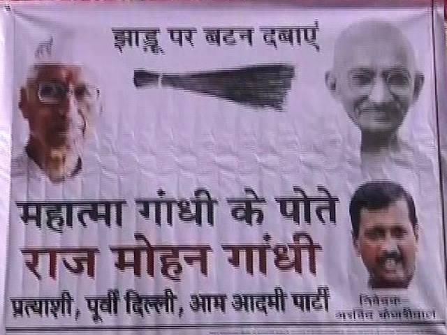 दिल्ली में गांधीजी का नाम पर आप उम्मीदवार राजमोहन गांधी के लिए मांगे जा रहे हैं वोट!