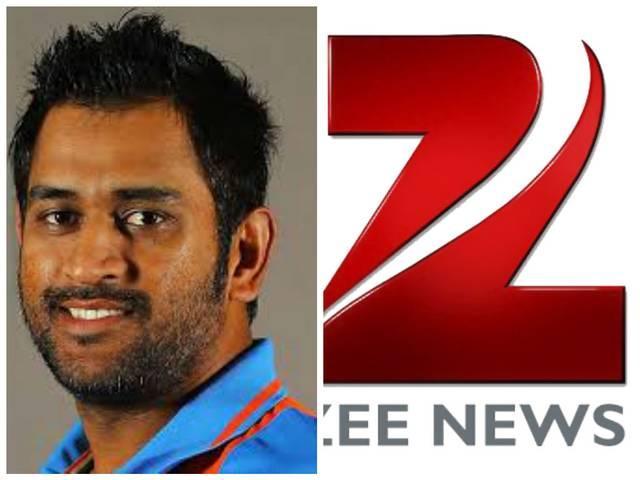 'क्रिकेट के खेल से बड़े नहीं हैं धोनी'