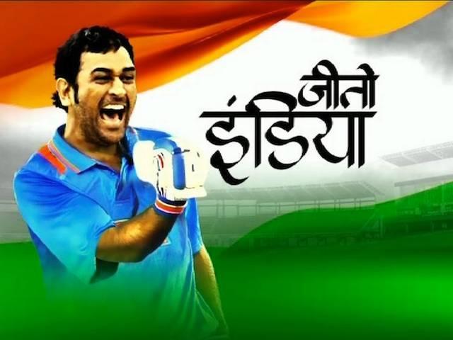 टी-20 विश्व कप के सेमीफाइनल में आज भारत का सामना दक्षिण अफ्रीका से