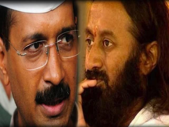 श्री श्री रविंशंकर का केजरीवाल पर हमला, कहा- केजरीवाल ने देश को विकल्पहीन छोड़ा