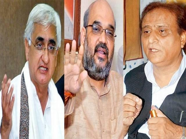अमित शाह के बदले वाले बयान पर विरोधियों का पलटवार, आजम ने कहा हत्यारा तो कांग्रेस ने की गिरफ्तारी की मांग