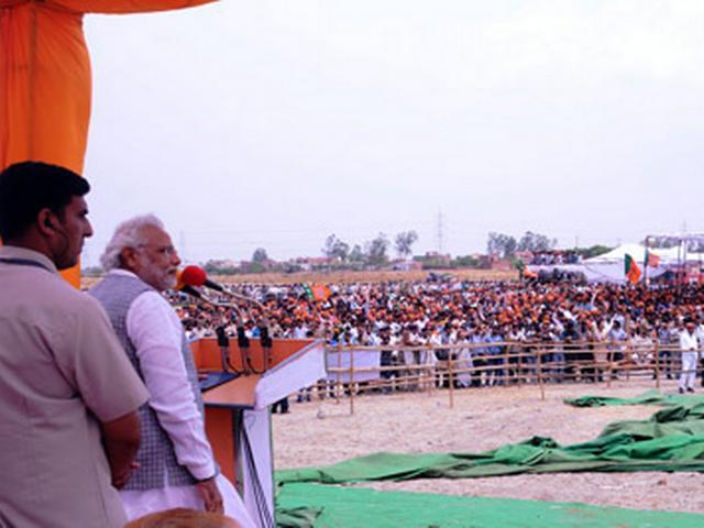 मोदी की कानपुर रैली