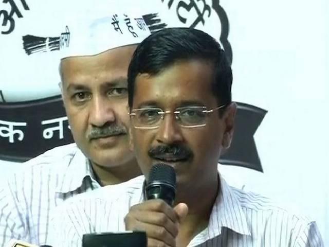 दिल्ली कोर्ट ने 'आप' नेताओं पर लगाया जुर्माना