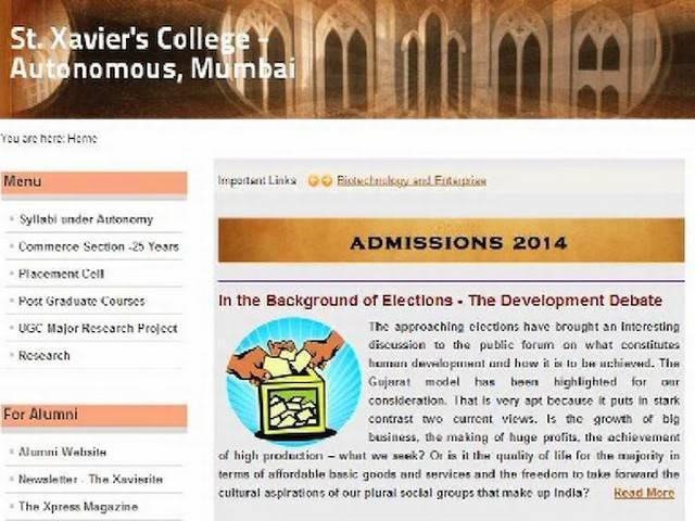 'मुंबई के सेंट जेवियर्स कॉलेज ने मोदी के खिलाफ खोला मोर्चा'