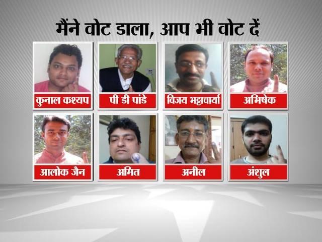 वोट दें और अपनी तस्वीर एबीपी न्यूज़ के टीवी स्क्रीन पर देखें!