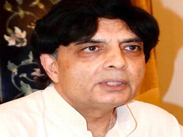मोदी पीएम बने तो भारत-पाक की शांति पर खतरा: पाकिस्तान