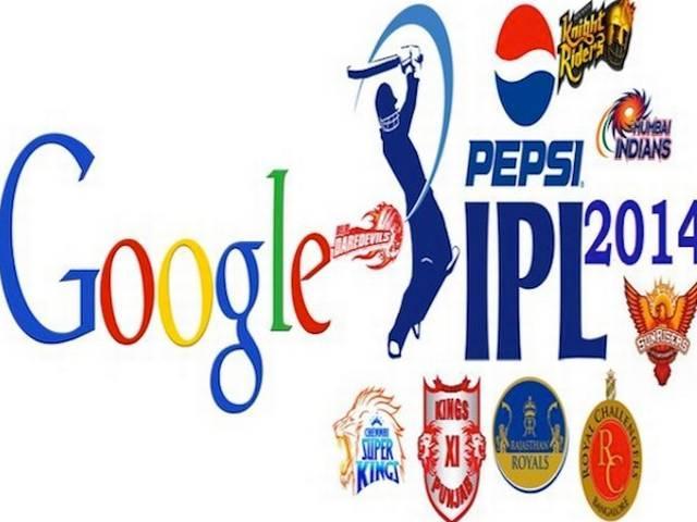 गूगल ने भी माना, कम हुई है आईपीएल की लोकप्रियता