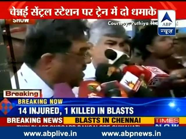 चेन्नई: बैंगलोर गुवाहाटी एक्सप्रेस में दो धमाके, एक महिला की मौत, 10 घायल, एक संदिग्ध गिरफ्तार