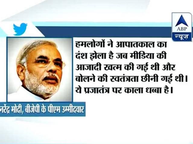 नरेंद्र मोदी ने दूरदर्शन की स्वायत्ता को लेकर सरकार पर निशाना साधा