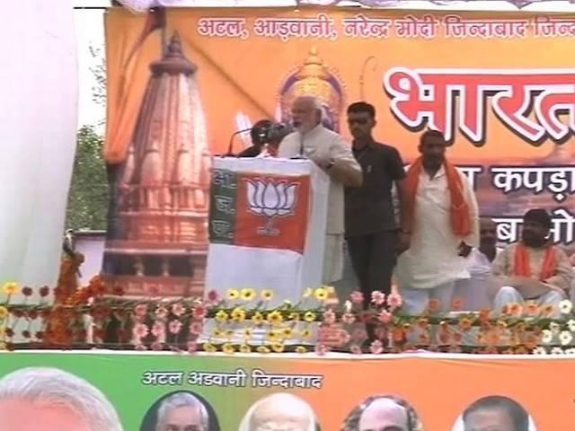 अयोध्या में मोदी को बड़ी शिद्दत से याद आए भगवान राम, मंच पर राम मंदिर का प्रस्तावित मॉडल भी दिखाया
