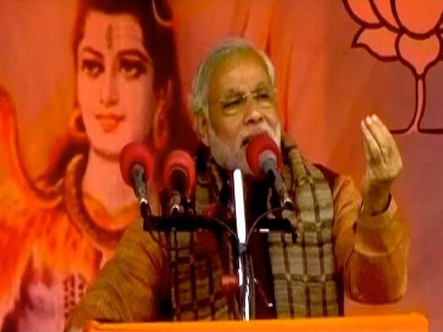 मोदी के प्रधानमंत्री बनने की स्थिति में चीन, भारत आ सकते हैं समीप : चीनी दैनिक