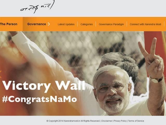 जीत के साथ ही बदल गई मोदी की वेबसाइट