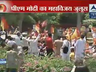 दिल्ली में मोदी को देखने उमड़ा जनसैलाब, हुआ भव्य स्वागत