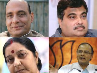 In Pics: ये हैं मोदी के कैबिनेट मंत्री