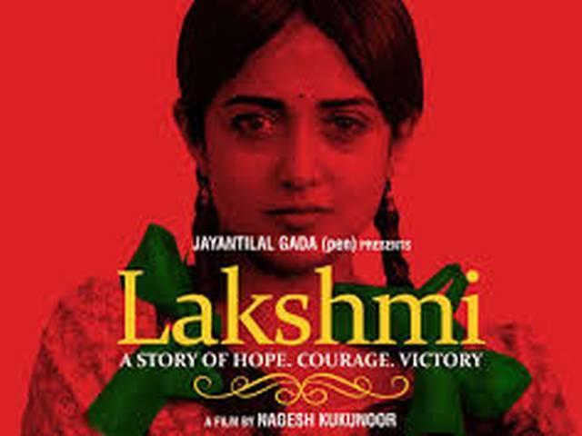 भारतीय फिल्म से हुई लंदन फिल्म फेसटिवल की शुरूआत