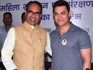 आमिर खान ने महिलाओं के लिये 'गौरवी' योजना का शुभारंभ किया