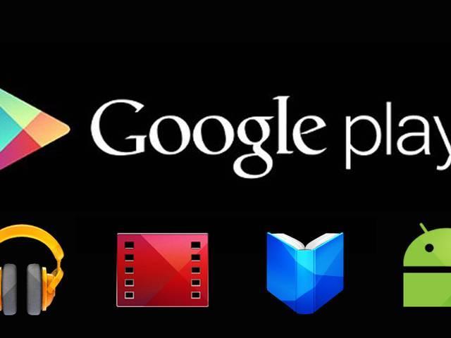 'गूगल प्ले में सुरक्षा की गंभीर खामी'
