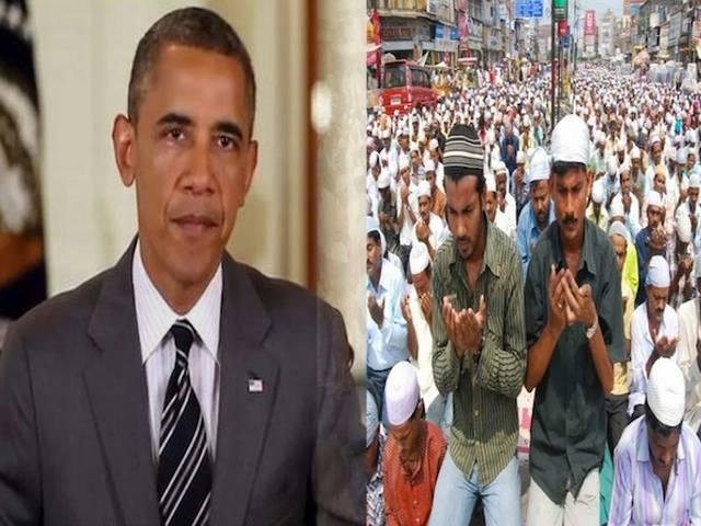 Obama_kerry_Ramzan