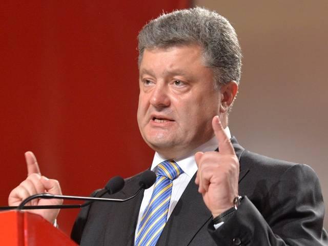 ukraine_president_speaks