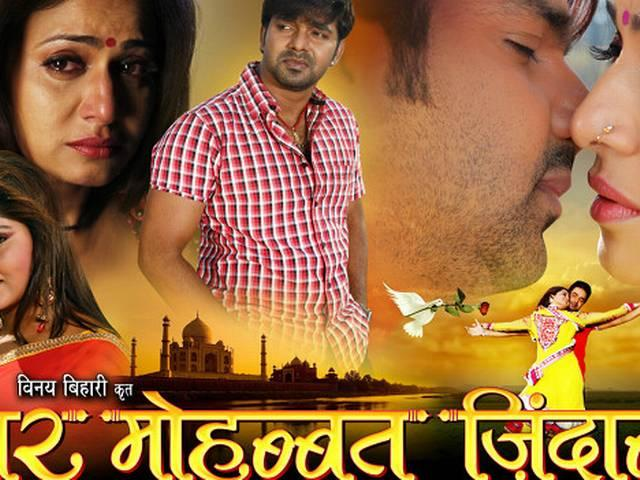 Bihar_MLA_Acting_Movie