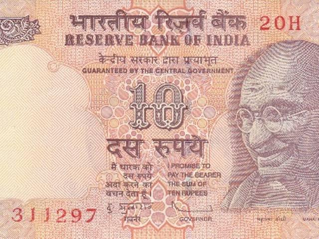 10_rupees_donation