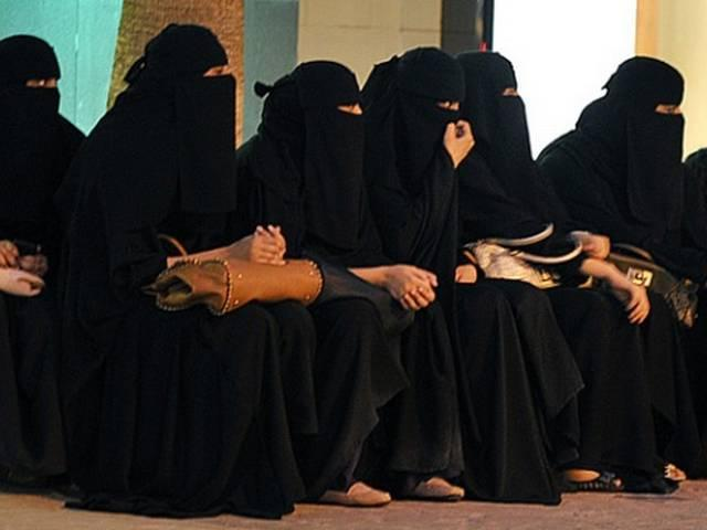 saudi_arabia_women_family_court