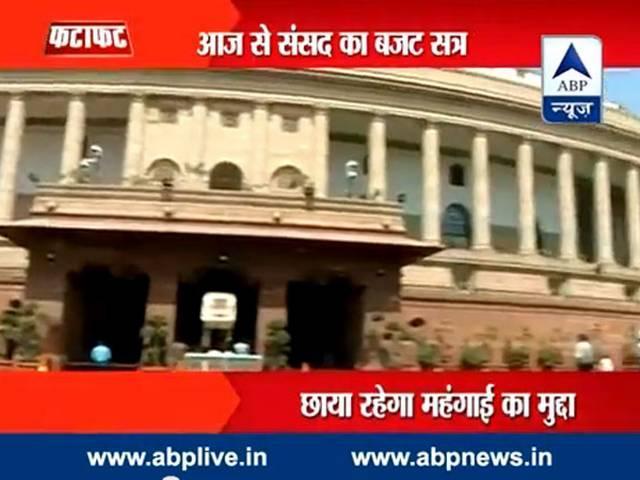Budget_session_NDA_Modi_Govt