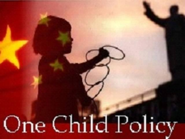 china_loose_one_child_policy