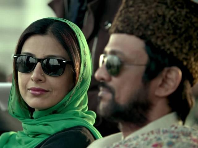 Haider_Film_Pictures